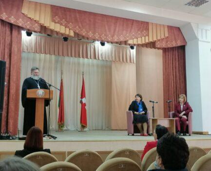 Чечерск. Сила народа в нравственности, духовности и единстве